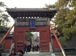 Porte d'entrée du Palais d'été