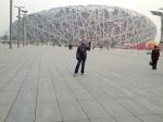 Nest , stade olympique