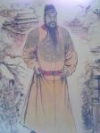 Epoque Ming