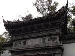 Porte entrée du Yu Garden