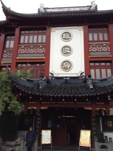 Restaurant Lu Bo Lang