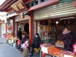 Echoppes d'encens vers le Temple des Lamas