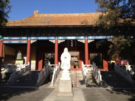 Confucius nous salue