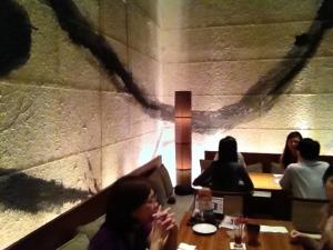 Restaurant japonais à Chijmes