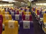 Sympa les sièges de Thaï