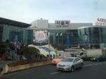 Autre gare et centre commercial LOTTE