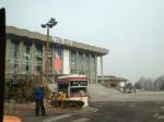 Musée dans Namsan Park