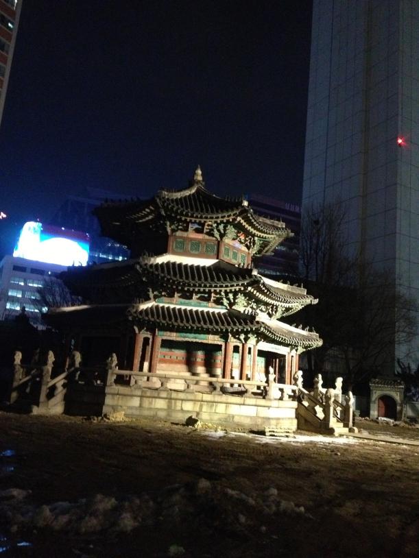 Le sanctuaire Hwangudan