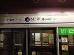 Métro de Séoul