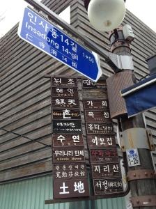 Insa-Dong