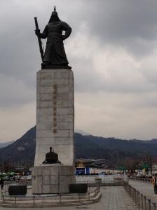 Amiral Yi Sun Sin