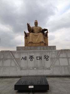 Roi Sejong