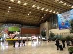 Aéroport de Gimpo