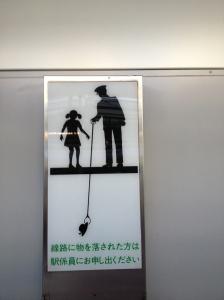 Dans le métro, pas de panique si mon chapeau tombe sur les rails ...